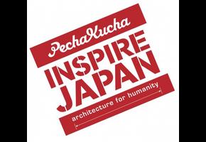 PECHA KUCHA POUR LE JAPON