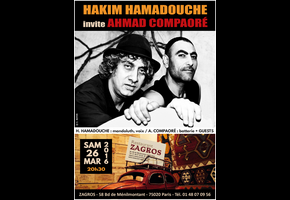 HAKIM HAMADOUCHE INVITE AHMAD COMPAORÉ
