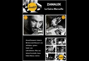 ZAMALEK (CRÉATION WATT!)